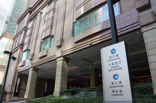 组图:上海浦东香格里拉大酒店