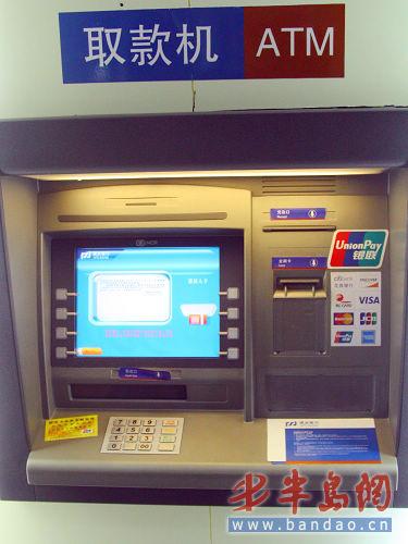 微信银行卡怎样改密码,银行卡密码忘了怎么办  怎么修改